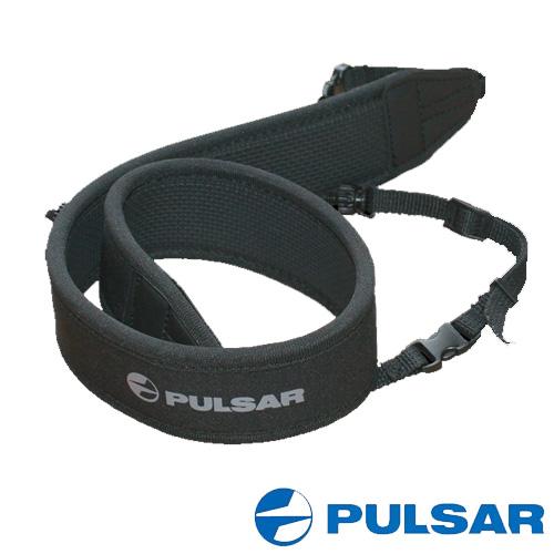 curea-gat-pulsar-79081