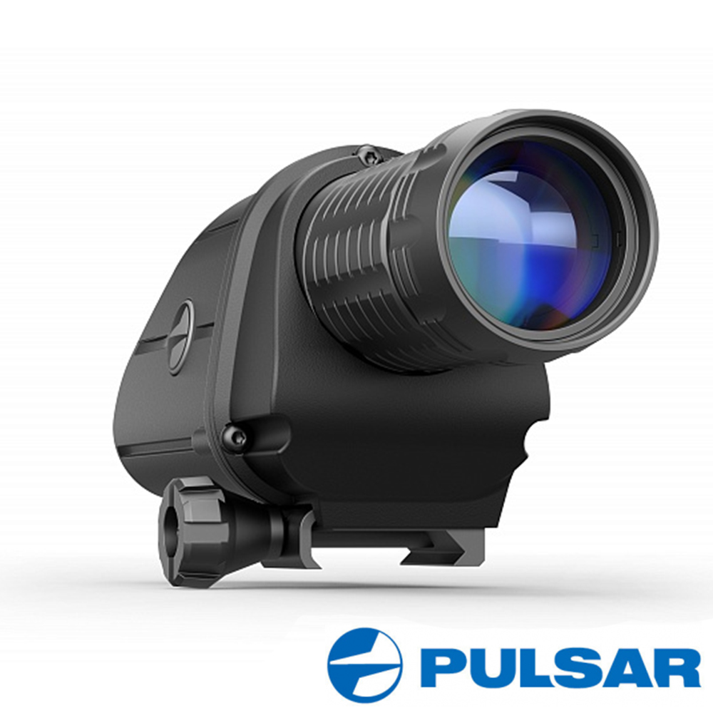 iluminator-cu-infrarosu-pulsar-al-915-791323_1